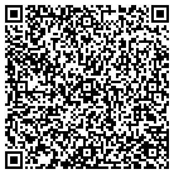 """QR-код с контактной информацией организации И.П. """"САИД"""""""