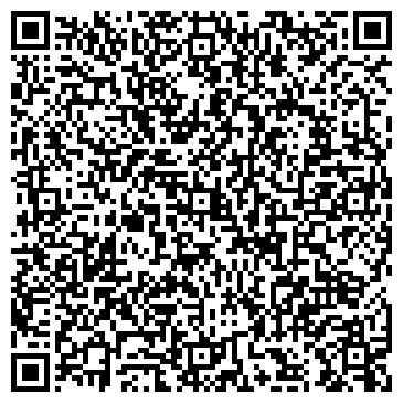 """QR-код с контактной информацией организации ТОО """"Компания ПОТОК"""""""