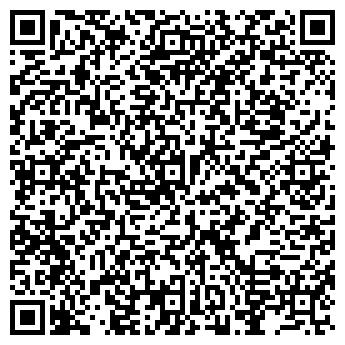 """QR-код с контактной информацией организации ТОО """"L Post Kazakhstan"""""""