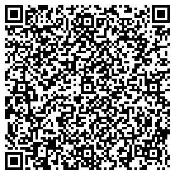 """QR-код с контактной информацией организации Другая ТОО """"Альтаир-КМ"""""""