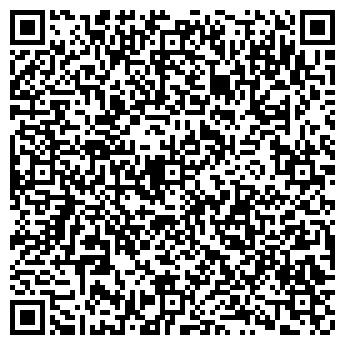 QR-код с контактной информацией организации ТЕК РАС Логистик