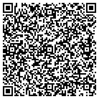 QR-код с контактной информацией организации СПД Пыскун Л.В.