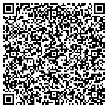 QR-код с контактной информацией организации ТОО КазИнтер Ком НС