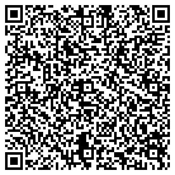 QR-код с контактной информацией организации ООО «Хорошая компания»