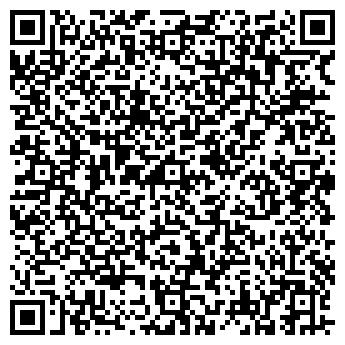 QR-код с контактной информацией организации ТРАНС-ВЕКТОР