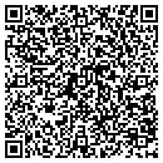 """QR-код с контактной информацией организации Частное предприятие ЧП """"АртДенГрупп"""""""