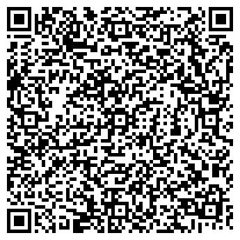 """QR-код с контактной информацией организации ООО """"Ваенстранс"""""""
