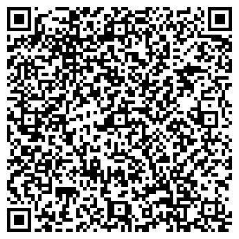 """QR-код с контактной информацией организации """"Артемьев"""""""