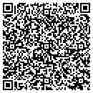 QR-код с контактной информацией организации ИП Беляк