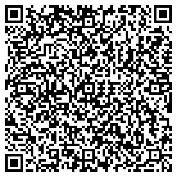 QR-код с контактной информацией организации ОДО ТЕРРА ИНКОМ