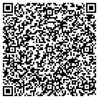 """QR-код с контактной информацией организации ИП""""Король"""""""