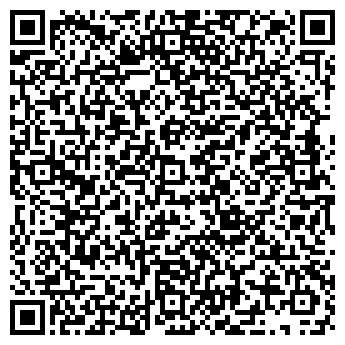 """QR-код с контактной информацией организации ИП """"Лупашко АГ"""""""