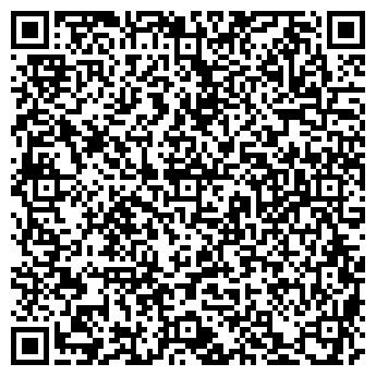 """QR-код с контактной информацией организации ИП """"АТА-ТРАНС"""""""