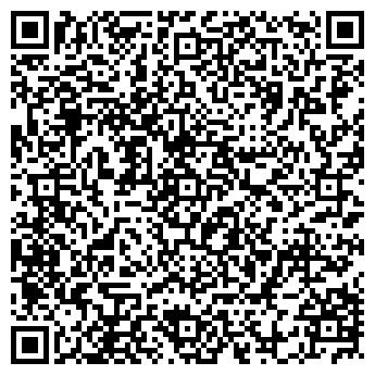 """QR-код с контактной информацией организации чтуп """"КайфатТранс"""""""""""