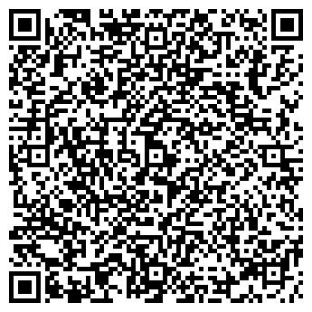 QR-код с контактной информацией организации ИП Данисевич А.В.