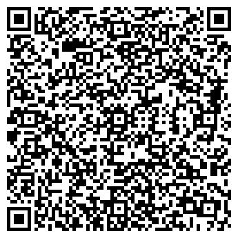 """QR-код с контактной информацией организации ООО""""ТрансПласт"""""""