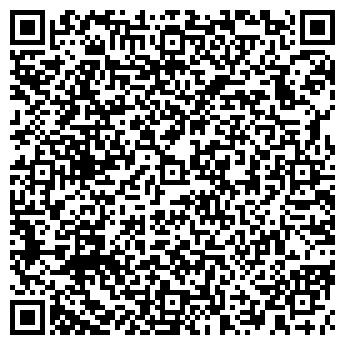 QR-код с контактной информацией организации Субъект предпринимательской деятельности ИП Кудрейко Д. В.