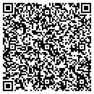 QR-код с контактной информацией организации ИП Еремин В. Ф.