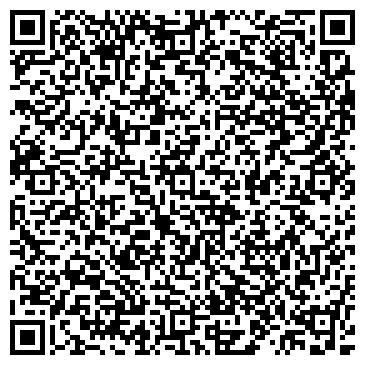 QR-код с контактной информацией организации ОЛТранс ЧТУП