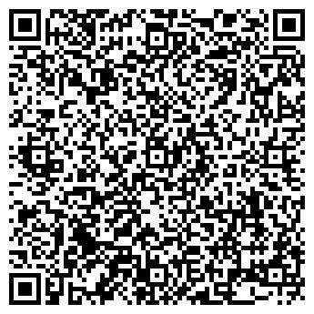 """QR-код с контактной информацией организации ООО """"АльстройТехно"""""""