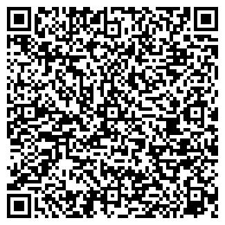 QR-код с контактной информацией организации ИП Федосов