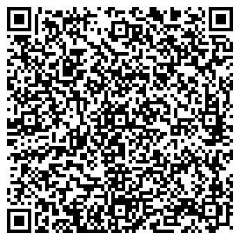 """QR-код с контактной информацией организации ЧТУП """"Ровный путь"""""""