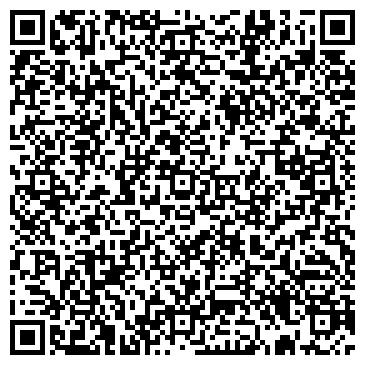 """QR-код с контактной информацией организации ЧТУП """"ПилотАвтоТранс"""""""