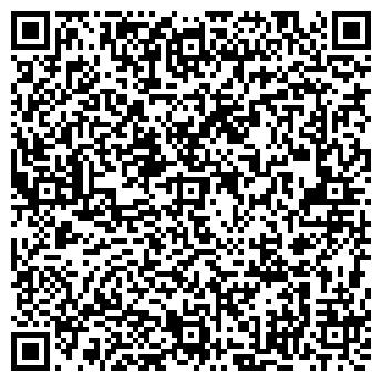 QR-код с контактной информацией организации ООО Возим-бай