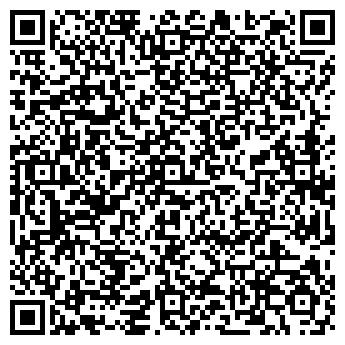"""QR-код с контактной информацией организации ИП """"Кулик Д.Б."""""""
