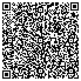 QR-код с контактной информацией организации ИП Разливанова Н.Ю.