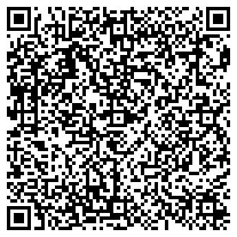"""QR-код с контактной информацией организации ИП""""Мишкевич А.Р."""""""