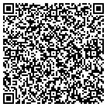 """QR-код с контактной информацией организации ООО """"РТЛ Транс"""""""