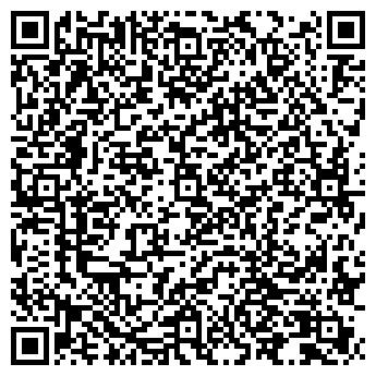 """QR-код с контактной информацией организации ЧТУП """"ЭлементТранс"""""""
