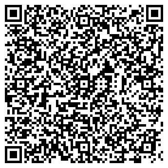 QR-код с контактной информацией организации ИП Ладченко А.Л.