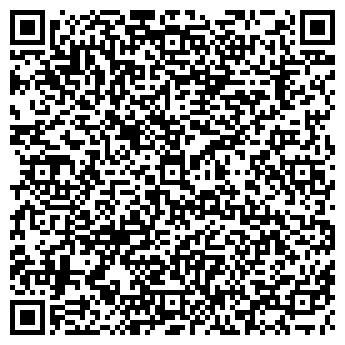 QR-код с контактной информацией организации ИП.Гаврильчик Е.Н