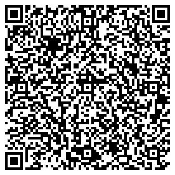 QR-код с контактной информацией организации СПД Аскаленок