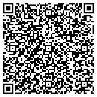 QR-код с контактной информацией организации Куандык