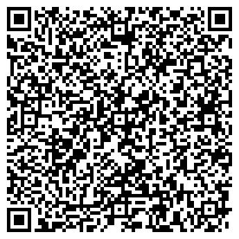 QR-код с контактной информацией организации ИП Шаколо А.П.