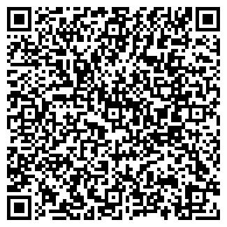 QR-код с контактной информацией организации ИП Зубок