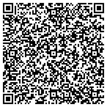 """QR-код с контактной информацией организации ТОО """"Транс Драйв Алматы"""""""