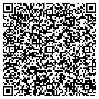 """QR-код с контактной информацией организации ТОО """"ТандемРК"""""""