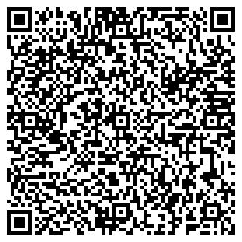 """QR-код с контактной информацией организации ооо""""Пархоменко"""""""