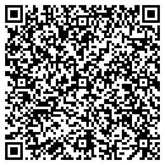 QR-код с контактной информацией организации ERMAER