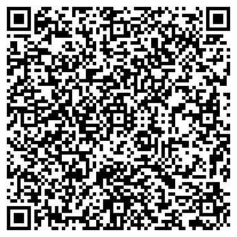 QR-код с контактной информацией организации ФОП. Воротилин