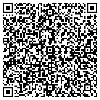 QR-код с контактной информацией организации Ляхова О.Н.