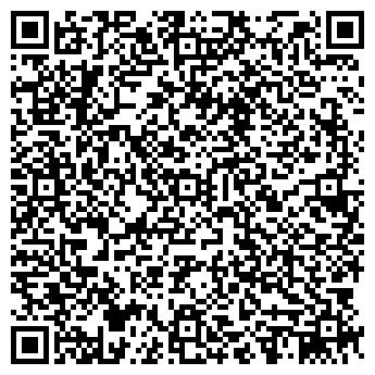 QR-код с контактной информацией организации Trans-Germany