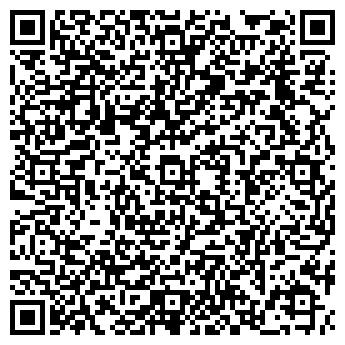 QR-код с контактной информацией организации ФЛП Черкасов С.Н.