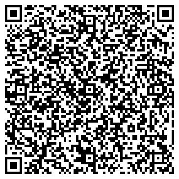QR-код с контактной информацией организации UTC транспортная компания