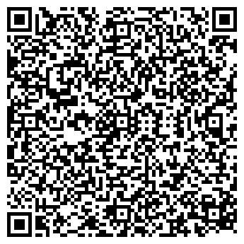 QR-код с контактной информацией организации ГОЛД ЛАЙНС
