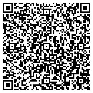 QR-код с контактной информацией организации Общество с ограниченной ответственностью ПОИСК